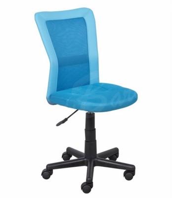 Детски стол Carmen 7021 - Детски столове