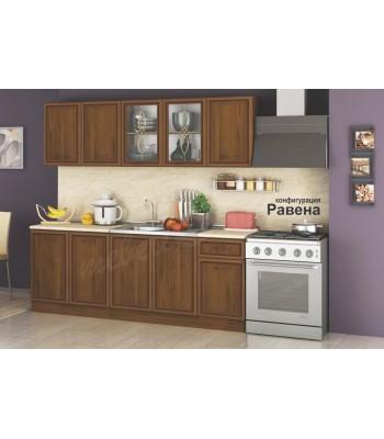 Кухня Равена