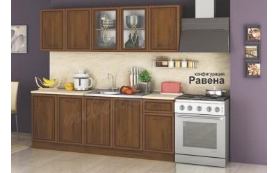 Кухня Равена - Стандартни кухни