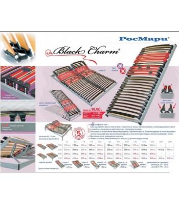 Black Charm - Подматрачни рамки