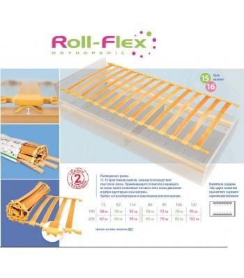 Roll Flex - Подматрачни рамки