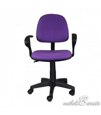 Офис стол Кармен 6012 - лилав - За офиса
