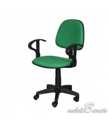 Офис стол Кармен 6012-зелен - За офиса