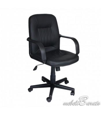 Офис стол Кармен 6075 - За офиса