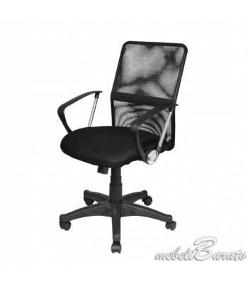 Офис стол Кармен 6086-черен - За офиса