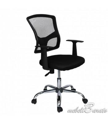 Офис стол Кармен 7019-черен - За офиса