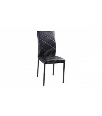 Трапезен стол К240 - Трапезни столове