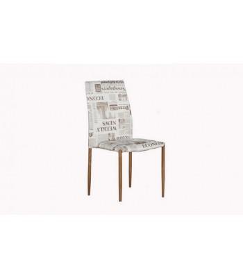 Трапезен стол К245 - Трапезни столове